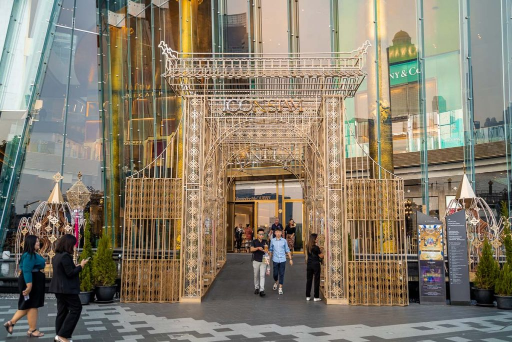 Entrance to the ICONSIAM in Bangkok